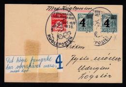 1934. 2x 4/25 ØRE KARAVEL. One Stamp With Variety AFA 221x. + 2 øre KØBENHAVN-FREDERIKS... (Michel: 215) - JF500513 - Non Classés