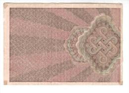 Russia/ 1000 Rubles 1919 Nedopechatka / Defect - Russie