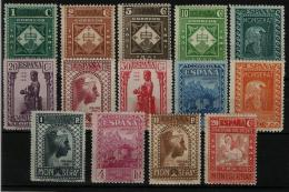 02220 España EDIFIL 636 - 649 ** Catalogo 3125,-€ - 1889-1931 Reino: Alfonso XIII