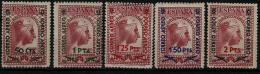 02227 España EDIFIL 782 - 786 *  Catalogo 120,-€ - 1931-Aujourd'hui: II. République - ....Juan Carlos I