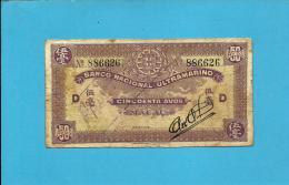 MACAO MACAU - 50 AVOS - ND ( 1944 ) - P 21 - Letter D - Portugal - Macao
