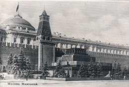 MOCKBA (Russland) - MAB?..., Alte Fotokarte - Russland