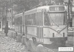 STIB - TRAMWAY ARTICULE TYPE 7500 - GELEED TRAMRIJTUIG TYPE 7500. - Transportation
