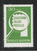 Argentina 1979. Scott #1235 (MNH) Stamp Collecting - Neufs