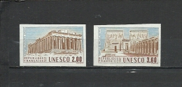 FRANCE  1987 UNESCO Heritage  2v. Imperf. Rare! - France