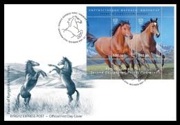 FDC Kyrgyzstan (KEP) 2015 Mih. 20/21 (Bl.5) Fauna. Horses - Kyrgyzstan