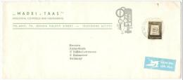 ISRAELE - ISRAEL - 1969 - Air Mail - 0,40 - Viaggiata Da Tel Aviv Per Hannover, Germany - Israel