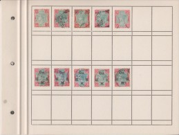 EXTRA8-26 10 USED STAMPS.  DIFFERENT CANCELLATIONS. - India (...-1947)