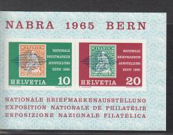 SWISTERLAND MNH** MICHEL BL 20 NABRA - Blocs & Feuillets