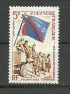 French Polinesia 1964 - Mi. 36, MNH - Nuovi
