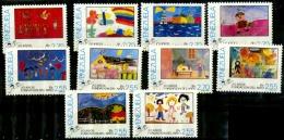 Venezuela Scott N°1376...neufs  Sans Colle - Venezuela