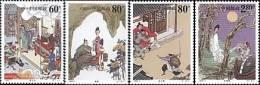 China 2002-7 Strange Story Stamps (II) Moon Sword Chrysanthemum - Climate & Meteorology