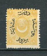 Türkei Nr.15 A         (*)  No Gum       (228) - 1858-1921 Empire Ottoman