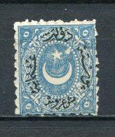 Türkei Nr.17 B         *  Unused       (230) - 1858-1921 Empire Ottoman