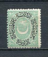 Türkei Nr.28         **  Mint       (235) - 1858-1921 Empire Ottoman