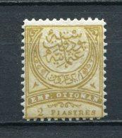 Türkei Nr.48 B         *  Unused       (249) - 1858-1921 Empire Ottoman