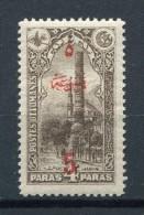 Türkei Nr.675         *  Unused           (342) - 1858-1921 Empire Ottoman
