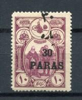 Türkei Nr.685         **  Mint           (346) - 1858-1921 Empire Ottoman
