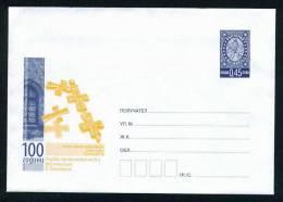 D892 / Mint Bulgaria PSE Stationery 2005 100 Year National Museum Of Archeology  Sofia GOLD CROSS , Pliska Animals Lion - Covers