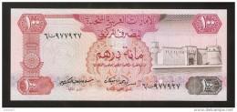 UAE United Arab Emirates - 100 Dirham ND ( 1982 ) - P 10 UNC - Emirats Arabes Unis