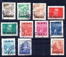Yugoslavia - 1949/50 - Overprinted FNR (Part Set) - Used - 1945-1992 Socialist Federal Republic Of Yugoslavia
