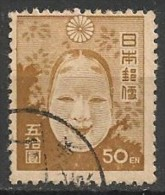 Timbres - Asie - Japon - 1946-1947 - 50 En. - N° 360 - - 1926-89 Emperor Hirohito (Showa Era)