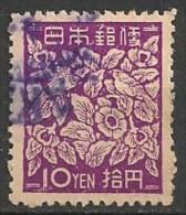 Timbres - Asie - Japon - 1947-1948 - 10 Yen - - 1926-89 Emperor Hirohito (Showa Era)