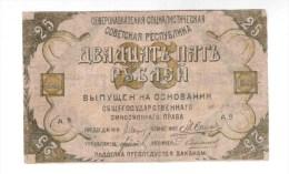 Russia / North Caucasus 25 Rubles - Russia