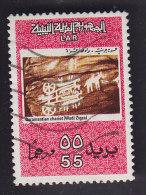 Libye: Peinture Préhistorique à Wadi Zigza 425 - Libia