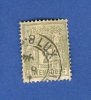 1882 - 91 N° 48 G.D.DE LUXEMBOURG OBLITÉRÉ DOS CHARNIÈRE - 1882 Allegorie