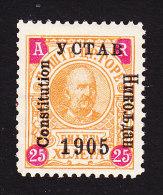 Montenegro, Scott #H3, Mint Hinged, Prince Nicholas I Overprinted, Issued 1905 - Montenegro