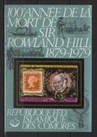 Comores (1979) Mi. Bl. 199A  /  Stamp On Stamp - Timbre Sur Timbre - Sello Sobre Sello - Rowland Hill - Unusual GOLD - Postzegels Op Postzegels
