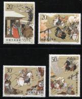 CHINA 1990 T157 (2) Stamp Romance Of Three Kingdoms Story - 1949 - ... République Populaire