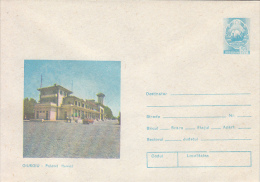 36409- GIURGIU- RIVER STATION, CAR, COVER STATIONERY, 1981, ROMANIA - Entiers Postaux