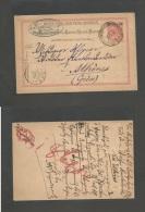 AUSTRIAN Levant. Cartas. 1892 (10 Oct) Constantinople - Greece, Athens. 20par Ovptd Stationary Card. Unusually Seen U... - Zonder Classificatie