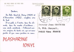 Carte Postée - PUB - PLASMARINE - LE GROENLAND - - Werbepostkarten