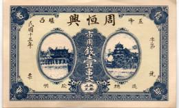 CHINE : Rare Billet Ancien (unc) - China