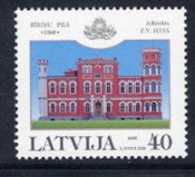 LATVIA 2003 Birinu Castle  MNH / **.  Michel 597 - Latvia