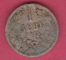 F5495 / - 1 Lev - Without A Tilde In The Year 1925 - Bulgaria Bulgarie Bulgarien Bulgarije - Coins Monnaies Munzen - Bulgarie