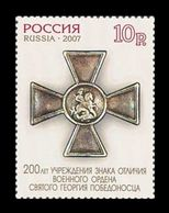 Russia 2007 Mih. 1394A Decoration Of The Military Order Of Saint George MNH ** - Nuovi