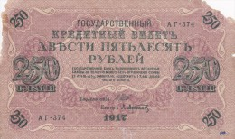 RUSSIE  Government Credit Notes   1917 - Russie