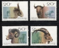 China Stamps, Complete Set, Mint, MNH, 1991 T161 Wild Sheep Ram Goat MNH - 1949 - ... Repubblica Popolare