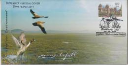 India  2014  Birds  Cranes  Swamp Birdsr  Special Cover  # 89313  Inde Indien - Cranes And Other Gruiformes