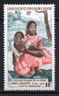 1/ Colonies Française Oceanie PA N° 30 Neuf  XX  MNH  , Cote : 110,00 € - Oceania (1892-1958)