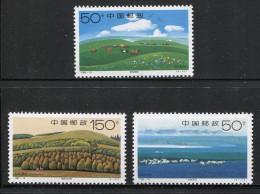 China Stamps, Complete Set, Mint, MNH,1998-16 Xilinguole Grassland MNH - 1949 - ... République Populaire