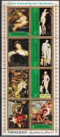 "2529 Ajman 1972 "" Alte Pinakothek Di Monaco "" Quadri Dipinti Da Liss Grien Cranach Aachen Titian Tintoretto Tiepolo - Nudes"
