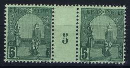 Tunesie, Millésimes   Yv Nr 31 MH/* Falz/ Charniere + MNH/** - Tunisia (1888-1955)