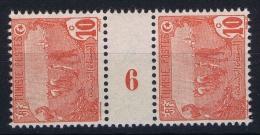 Tunesie, Millésimes   Yv Nr 32 MH/* Falz/ Charniere + MNH/** - Nuovi