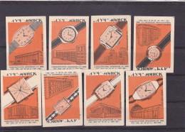 RUSSIA --- MATCHBOX LABELS -- 8   WATCHES -- 1966 - Scatole Di Fiammiferi - Etichette