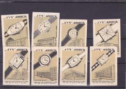 RUSSIA --- MATCHBOX LABELS -- 8   WATCHES -- 1966 - Matchbox Labels